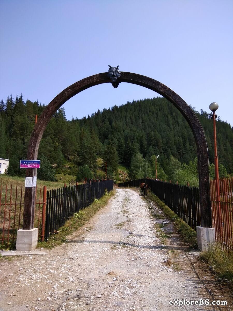 borino-dyavolskata-pateka-01