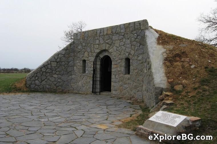 67а. гр. Хисар – Римска гробница