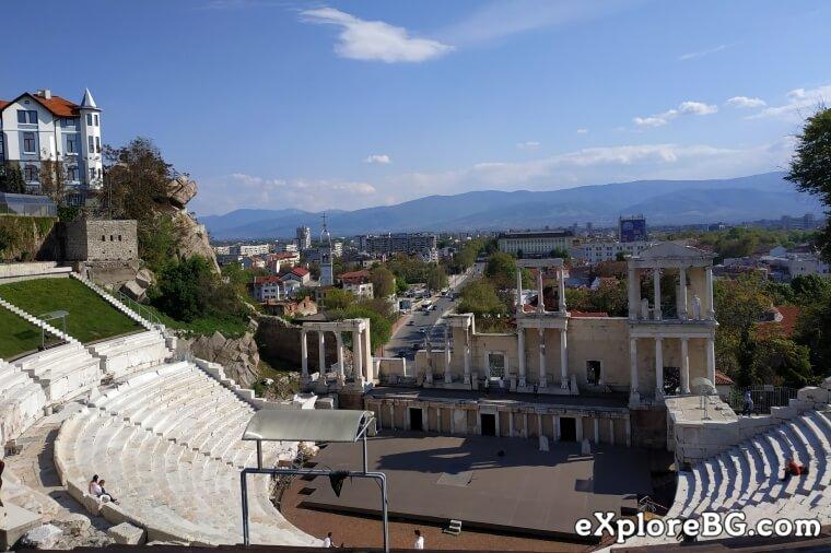 41. гр. Пловдив – Античен театър
