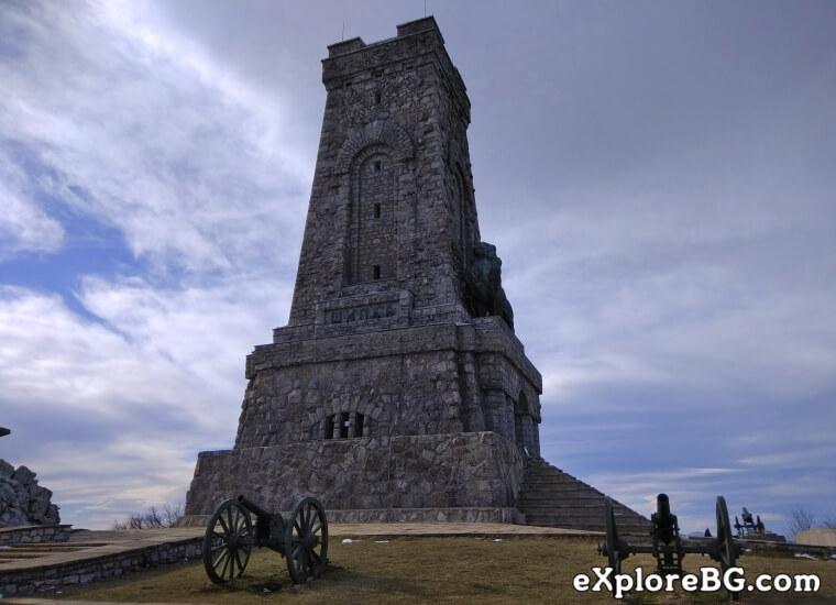 "93. връх Шипка – Национален парк-музей ""Шипка"" – Паметник на Свободата"